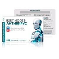 ESET NOD32 NOD32-ENA-1220CARD3-1-1