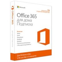 Microsoft Office 365 Home 6GQ-00738